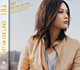 CAN'T BUY MY LOVE (通常盤)