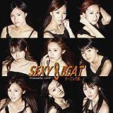 SEXY 8 BEAT(初回生産限定盤)(DVD付)