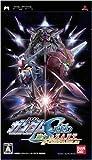 機動戦士ガンダムSEED 連合vs.Z.A.F.T. Portable(初回特典:プレイヤーズリファレンスブックPORTABLE同梱)