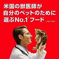 獣医さんが選ぶ、理由があります。