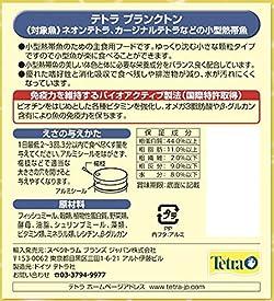 小型熱帯魚の主食(45g/112g)