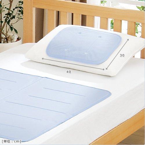ヒラカワ ひんやりジェルマット 枕用(40×30)