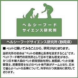ヘルシーフードサイエンス研究所〈静岡県〉