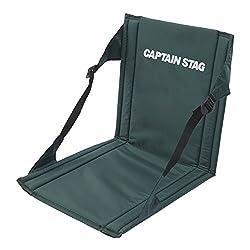 幅広く使えるアウトドア用座椅子