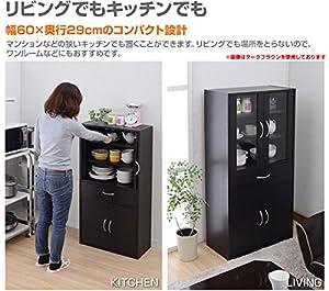 山善(YAMAZEN) 食器棚ガラスキャビネット(幅60高さ120)