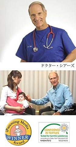 確かな品質『日本製』、国際的にも認知