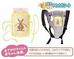 簡単装着で、赤ちゃんの背中付近を快適な状態に