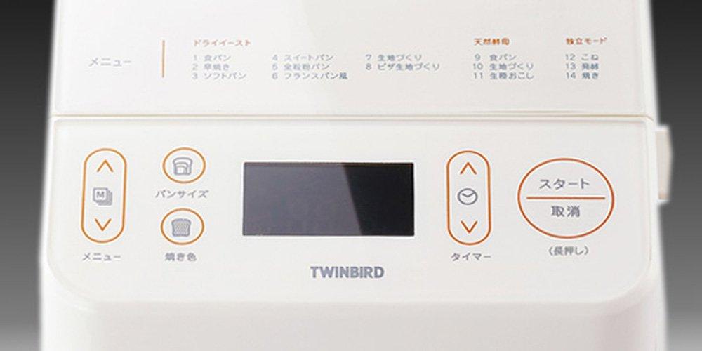 TWINBIRD 天然酵母対応ホームベーカリー(1.5斤) ホワイト PY-D538W