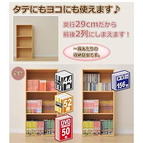 山善(YAMAZEN) 3段カラーボックス