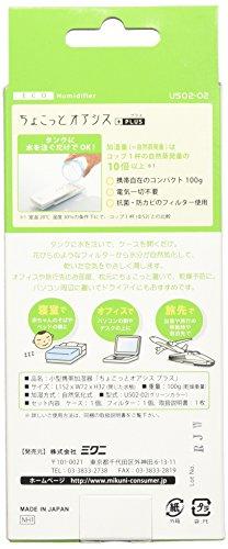 小型携帯自然気化式加湿器