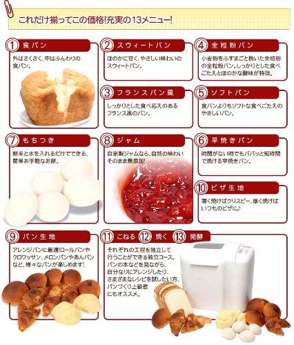siroca 2斤対応ホームベーカリー 【餅つき機能搭載】 SHB-12W