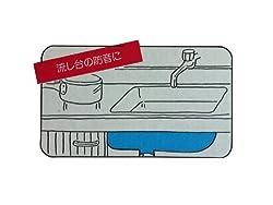 オトナシートの使用例[3]