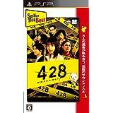 428(よんにいはち)