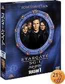 スターゲイト SG-1 シーズン1 (SEASONSコンパクト・ボックス) [DVD]