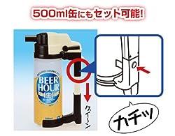 ○ワンタッチで泡と液体の切替が可能!○