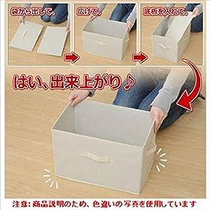 山善(YAMAZEN) どこでも収納ボックス(3個セット) YTCF3P