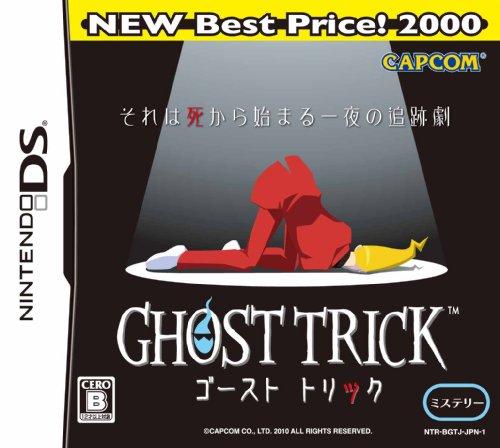 ゴースト トリック NEW Best Price! 2000