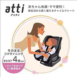 赤ちゃん快適・ママ便利!