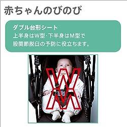 赤ちゃんのびのびダブル台形シート