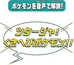 アニメでおなじみの音声読上げ機能付き!