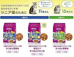 シニア猫に合わせた製品設計