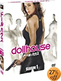 ドールハウス シーズン1 (SEASONSコンパクト・ボックス) [DVD]