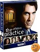 ザ・プラクティス シーズン1 (SEASONSコンパクト・ボックス) [DVD]