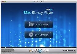 世界初!Mac対応ブルーレイ再生ソフト