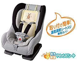 クーラーの効きにくい後部座席の赤ちゃんも快適