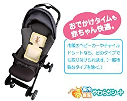簡単装着で、赤ちゃんのお出かけタイムが快適に