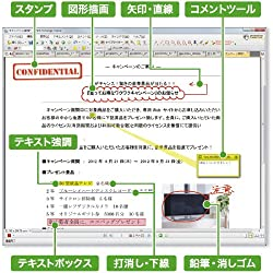 pdf xchange viewer 一括印刷