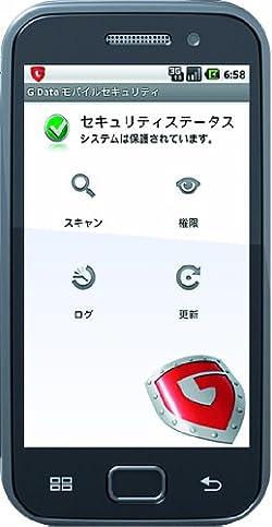 Android用セキュリティソフトが無償利用可能
