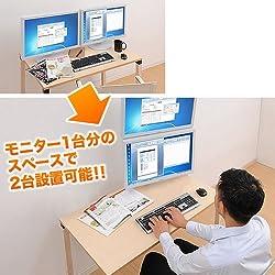 省スペースに2枚のモニターを設置可能