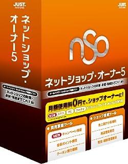 月額利用料0円、開業から商売繁盛までこれ一本!<br>