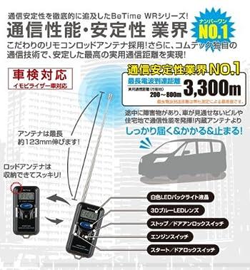 最長電波到達距離3,300mで、通信安定性抜群