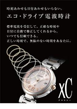 エコ・ドライブ電波時計