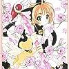 カードキャプターさくら - 木之本桜(きのもと さくら) iPad壁紙 52583