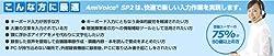 <音声ファイル文字化における注意事項>