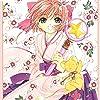 カードキャプターさくら - 木之本桜(きのもと さくら) iPad壁紙 56585