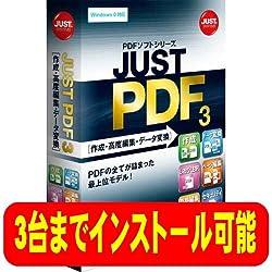 その他の「PDF 高度編集」の機能