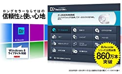 便利で使いやすい定番のライティングソフト