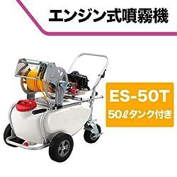 工進 エンジン式 噴霧器50Lタンクキャリー