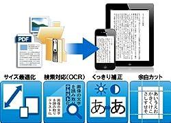 PDF、JPEGをまとめて最適化