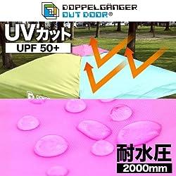 UVカット UPF50+ / 耐水圧2000mm