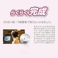 【ステップ③:DVDに焼いて完成!】