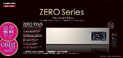【最高峰ミラーモデル】無線LAN搭載レーダー探知機:ZERO92MS
