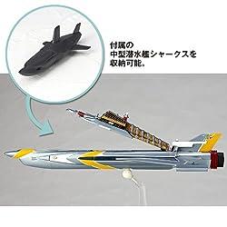 付属の中型潜水艦シャークスを収納することも可能。