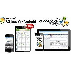 スマートフォン向けアプリを無料提供中