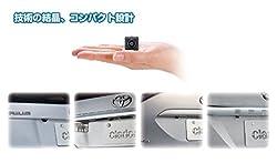 「超コンパクト設計」技術の結晶。目立ちにくいカメラ
