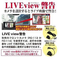 LIVEview警告!